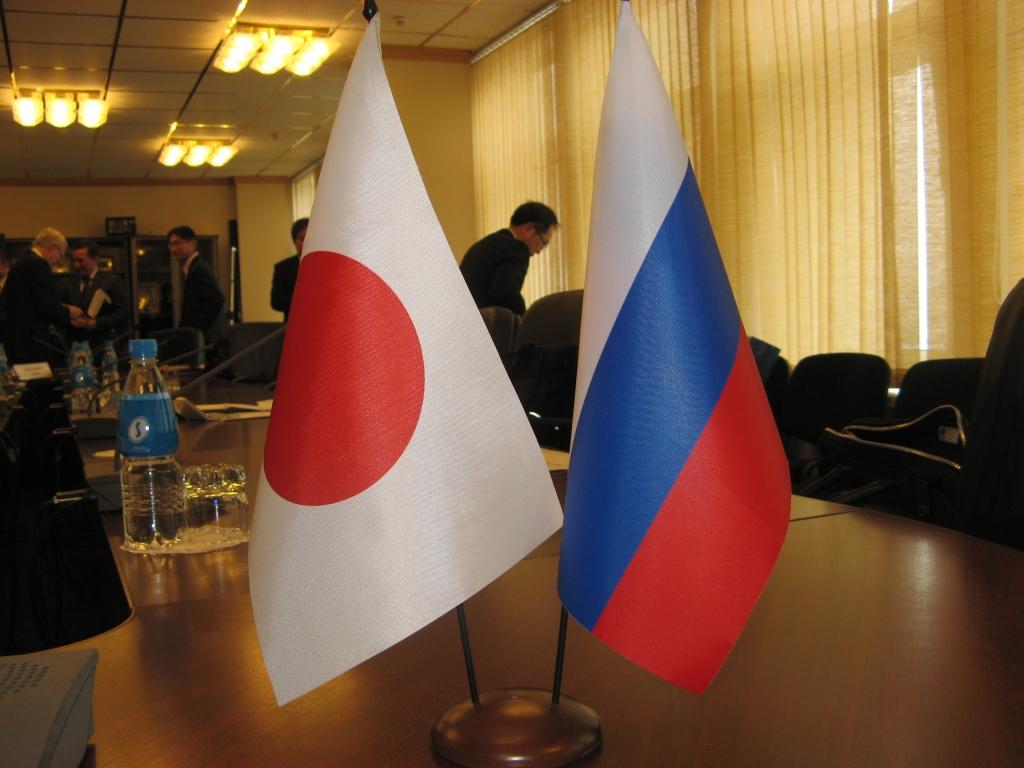 Россия и Япония - друзья